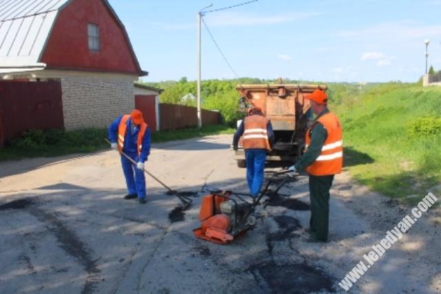 ямочный ремонт дорожного покрытия в Лебедяни