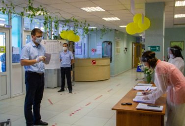 Р.Ю. Панфилов на голосовании по поправкам в Конституцию РФ