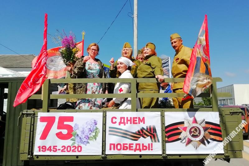 75-летие Победы в Лебедяни