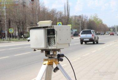 дорожный радар