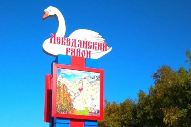 стелла при въезде в Лебедянский район
