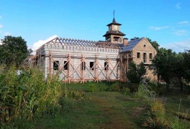 музей истории села Сезёново