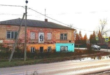 Дом Аронова в Лебедяни, где жил Андрей Белый