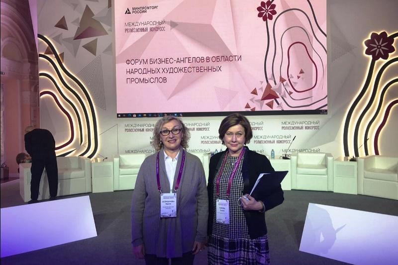 Ирина Остроумова - участник Международного ремесленного конгресса