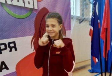 Диана Сикстус