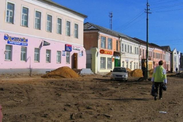 реконструкция улицы Мира в Лебедяни в 2005 году
