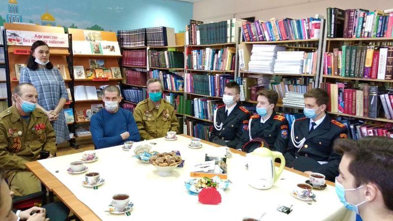 Чаепитие в ветеранами боевых действий в Афганистане. Лебедянская районная библиотека. 15 февраля 2021.