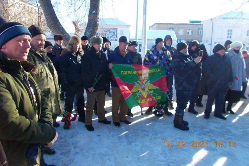 День воина-интернационалиста в Лебедяни 15 февраля 2021 года