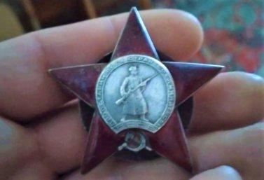 орден Красной Звезды Трусова С.В.