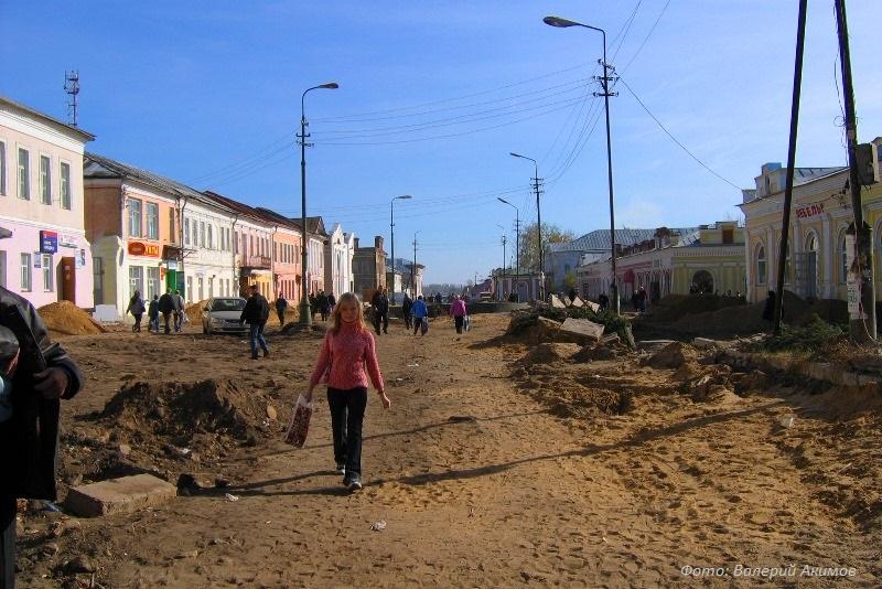 Реконструкция улицы Мира в г. Лебедянь в сентябре 2005 года