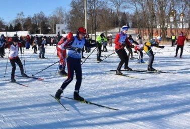 Лыжные гонки. Кубок области