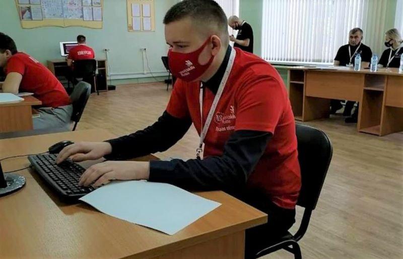 WorldSkills Russia в Лебедяни