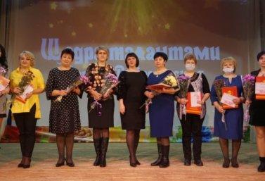 Концерт, посвященный Дню работников культуры в Лебедяни 26 марта 2021 года