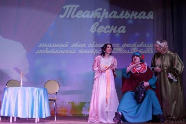 """Агитбригада """"Поиск"""" на сцене РДК в Лебедяни"""