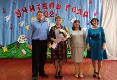 Конкурс Учитель года - 2021 в Лебедяни