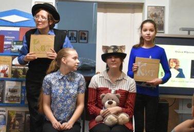День детской книги в Лебедяни
