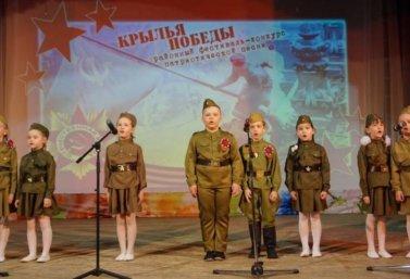 """Фестиваль-конкурс """"Крылья Победы"""" в Лебедяни"""