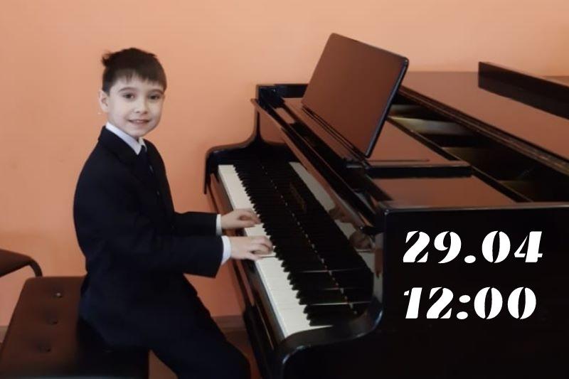 Концерт Мирослава Дронова