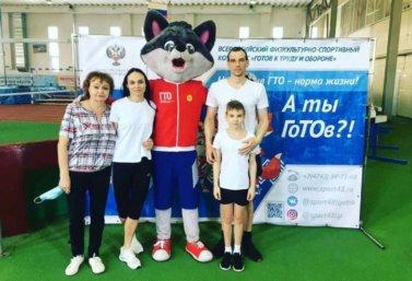 Семья Ворониных - победитель областного фестиваля ВФСК «ГТО»