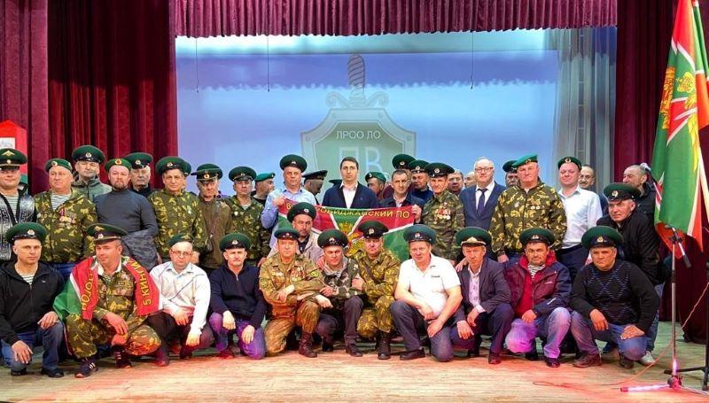 В Лебедяни открылась районная общественная организация Союз ветеранов пограничных войск