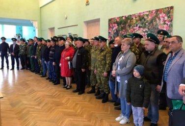 В Лебедяни открылась районная общественная организация «Союз ветеранов пограничных войск Лебедянского района»
