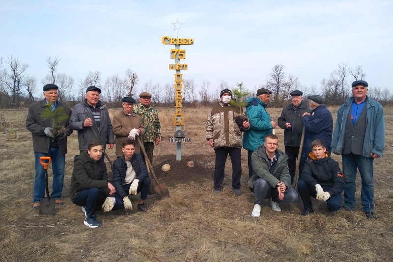 "Акция ""Сад памяти"" в Лебедяни"