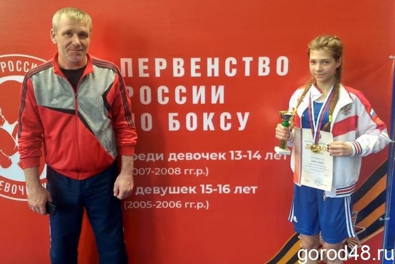 Диана Сикстус и ее тренер