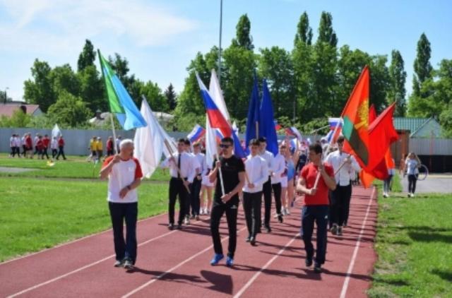 Спартакиада трудящихся Лебедянского района (май 2021)