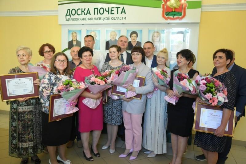 Доска почета медицинских работников Липецкой области