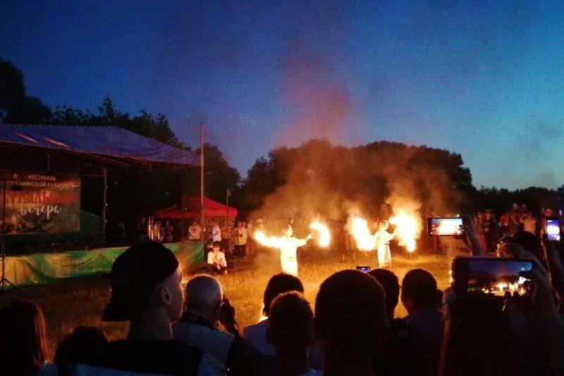 Фестиваль Купальские вечера