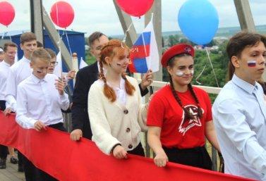 День России 12 июня в Лебедяни (2021)