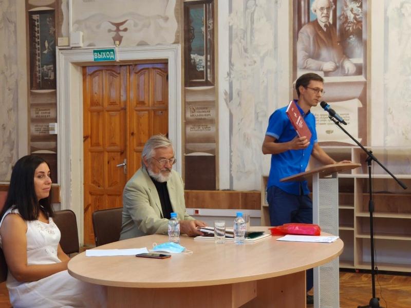 Липецкая областная краеведческая конференция (июль 2021)