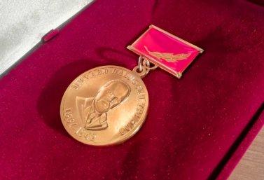 Медаль М.П. Трунова