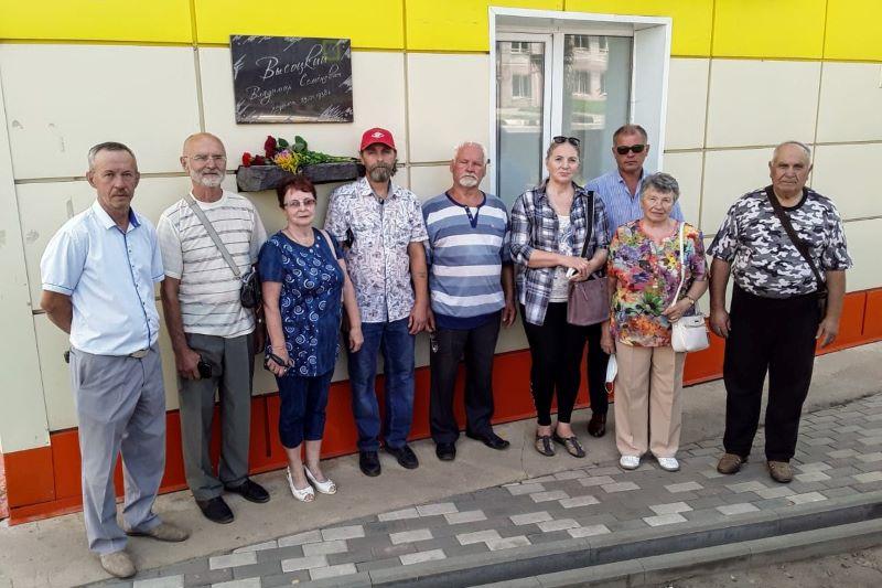 В Лебедяни прошел Вечер Памяти Владимира Высоцкого