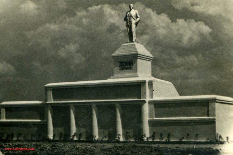 Памятник Ленину в Лебедяни (1950-е годы)