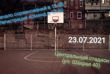 Чемпионат района по стриболу вЛебедяни