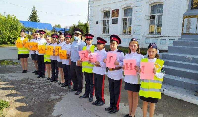 Внимание - дети - профилактическая акция УГИБДД России по Липецкой области