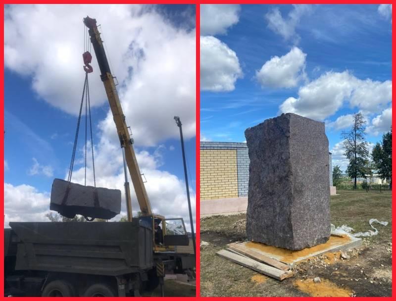 новый постамент для памятника Ленину в Лебедяни