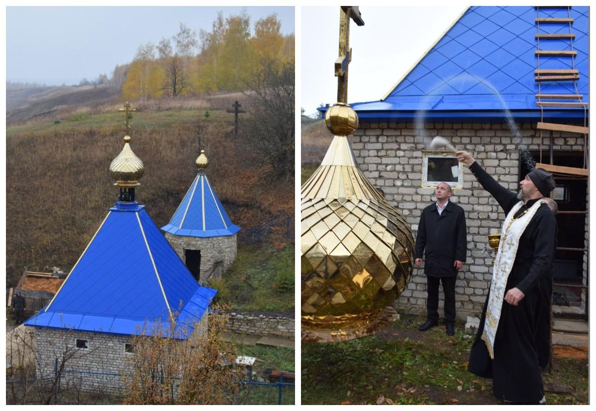 Часовню на святом источнике под Степановкой увенчали золотой главкой
